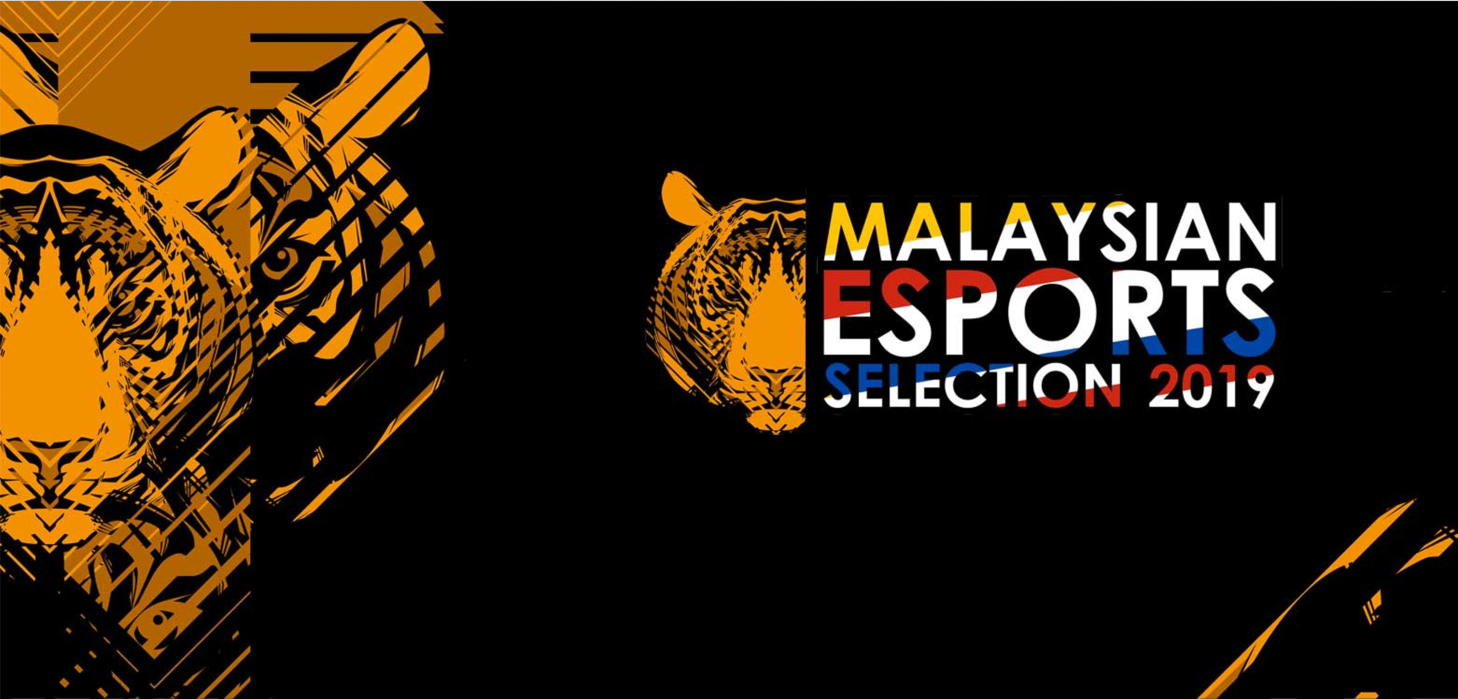 Pemilihan Atlet E-Sukan Untuk Sukan SEA 2019 – Daftar Sekarang!